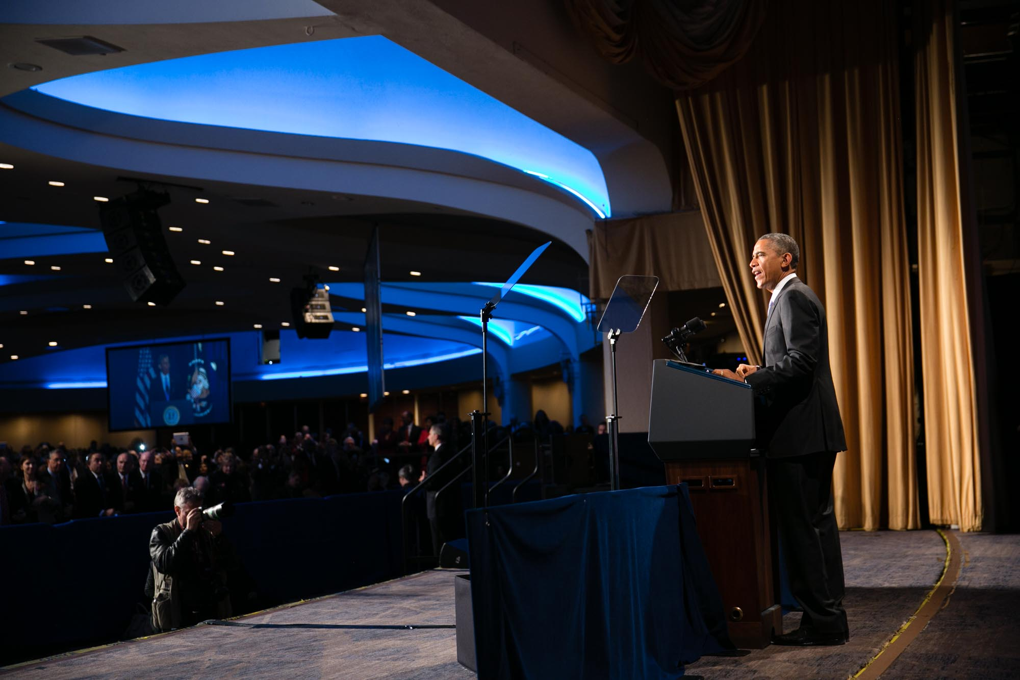 Photo of President Barack Obama delivering remarks during an event for the Senior Executive Service.
